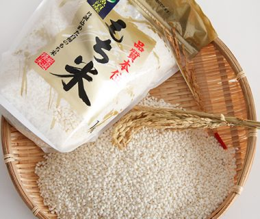 30年度米 魚沼産わたぼうし(もち米)