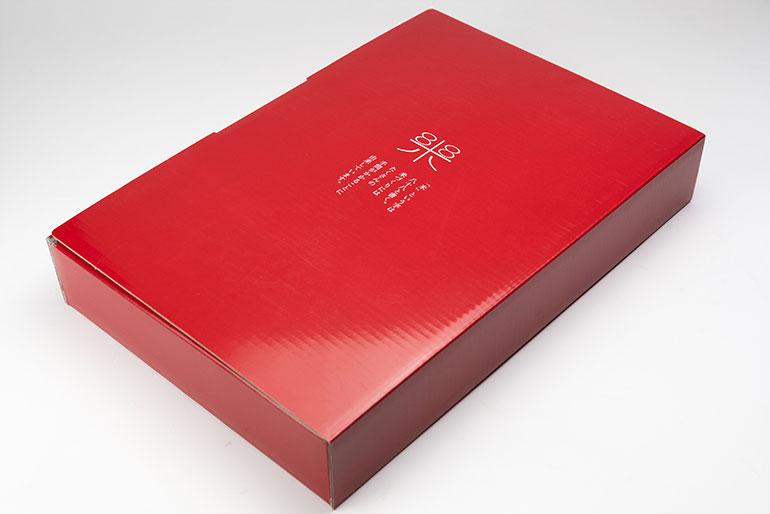 化粧箱入りもご用意。贈り物に喜ばれる格別の美味しさです