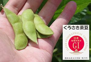 2.「黒埼茶豆」(7月末~)