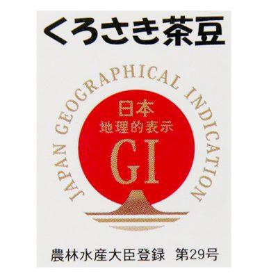 新潟産 黒埼茶豆(小平方地区)