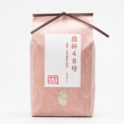 令和元年度米 魚沼産 自然栽培 はざかけ米 農林48号(棚田栽培)