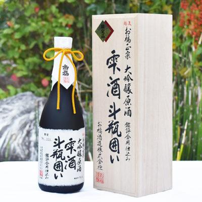 越後 お福正宗 大吟醸雫酒 斗瓶囲い 720ml(4合)
