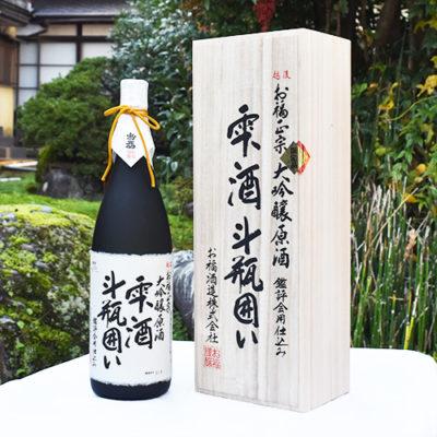 越後 お福正宗 大吟醸雫酒 斗瓶囲い 1.8l(1升)