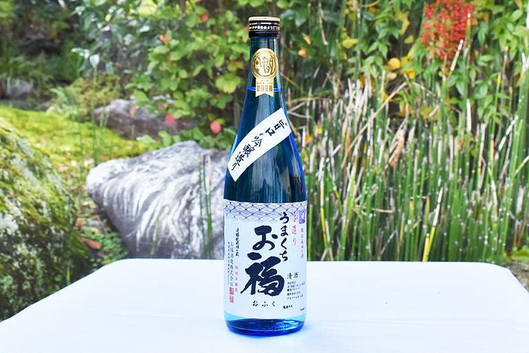 1.うまくちお福特別本醸造