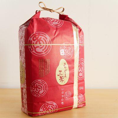 精米5kg袋