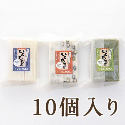 いともち君(切り餅)3種 計10個入(白4・豆3・草3)