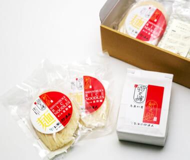 新之助と米粉麺セット