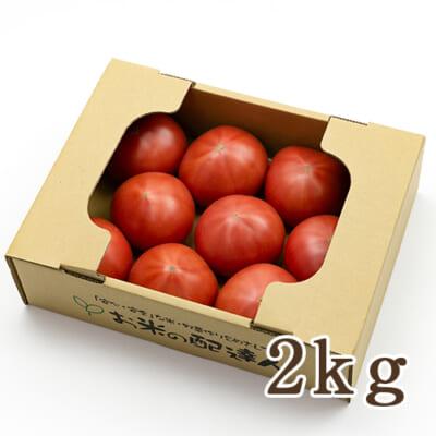 新潟県産トマト 2kg