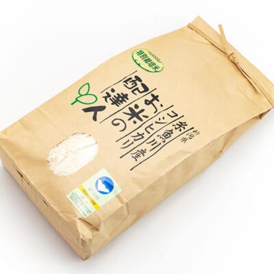 新潟県が減減農法を認めた特別栽培米です