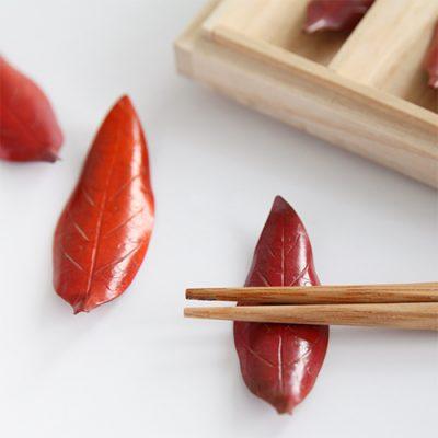木の葉の箸置き