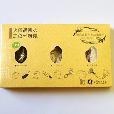 三色米粉麺 3パック×3箱セット