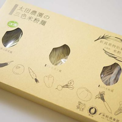 三色米粉麺(3箱セット)