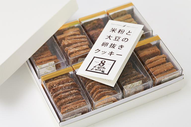 アレルギー対応◎素材の味を活かしたソフトクッキー