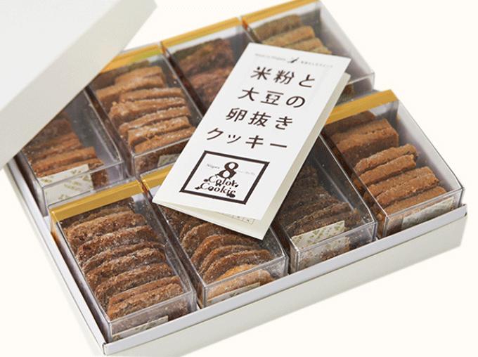 米粉クッキー詰め合わせ