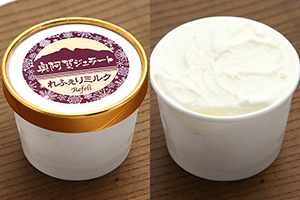 1.【定番】れふぇりミルク