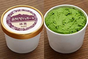 4.【定番】抹茶