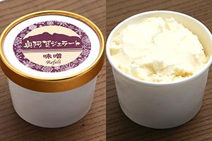 3.【定番】味噌