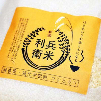 精米2kg・5kg・10kg、玄米2kgは表面が雲竜和紙素材の袋にてお届け