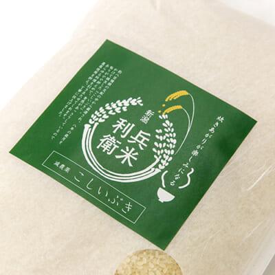 30年度米 炊き上がりが楽しみになるこしいぶき