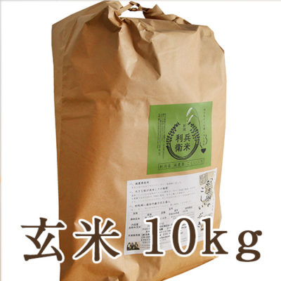 【定期購入】こしいぶき玄米 10kg