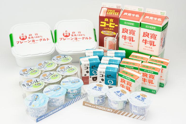良寛牛乳をたっぷり配合した加工品も人気