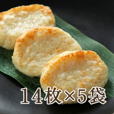 カニ風味はんぺん(14枚入り)×5袋