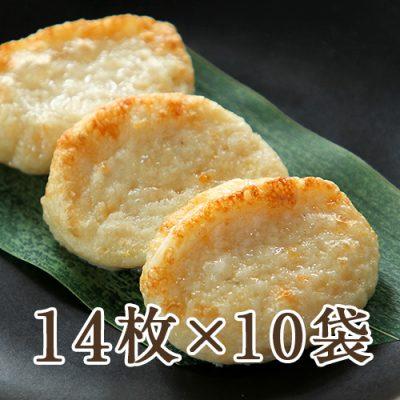 カニ風味はんぺん(14枚入り)×10袋