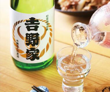 吉野家 本醸造生貯蔵酒