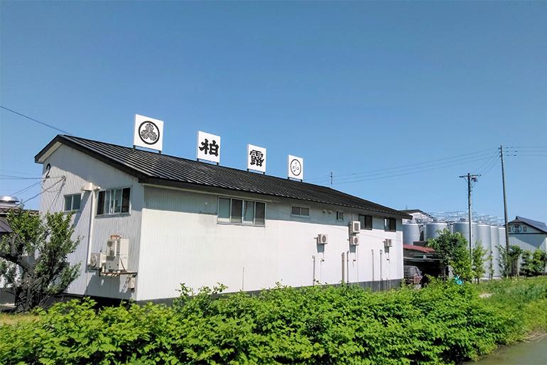 伝統を守りながらも、旨さを磨きつづけた日本酒