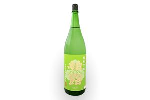2.純米吟醸 特別栽培米五百万石