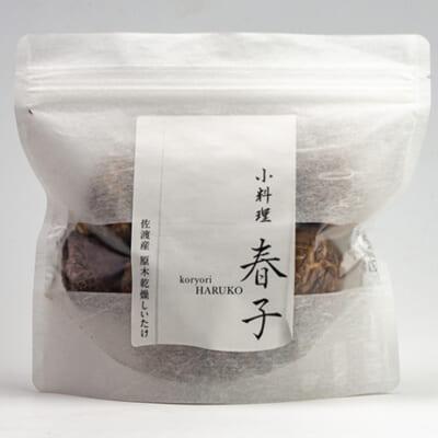 佐渡産 原木乾燥しいたけ 1袋