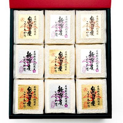 魚沼産コシヒカリ 2合5パック・いのちの壱 2合4パック(無洗米)