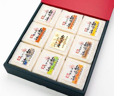 令和2年度米 新潟県産「無洗米」の詰め合わせギフト