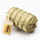 令和2年度米 魚沼産コシヒカリ(伝統特別包装)