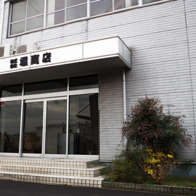 創業1951年から新潟米産業を支えてきた堀商店