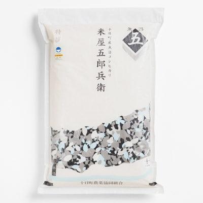令和2年度米 魚沼産コシヒカリ「米屋五郎兵衛 特撰」(特別栽培米)