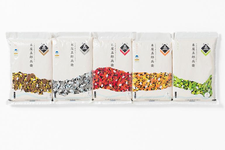 5種類を並べると十日町市の風景になるデザイン袋