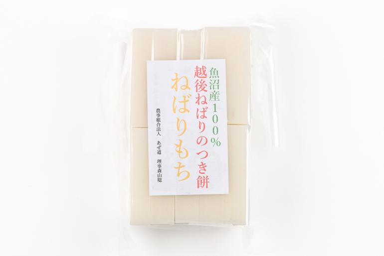 幻のもち米「越後ねばり」から作った美味しいお餅です