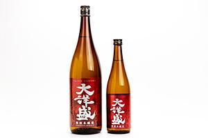 1.特別本醸造