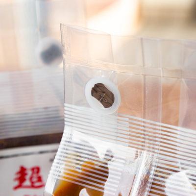 酵母が呼吸できる空気穴付のパッケージ