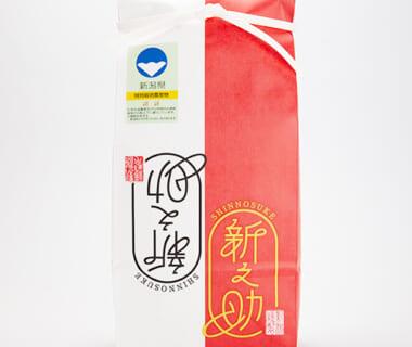 令和2年度米 新潟産 新之助(特別栽培米)
