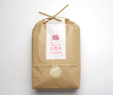 令和2年度米 岩船産 自然栽培米コシヒカリ