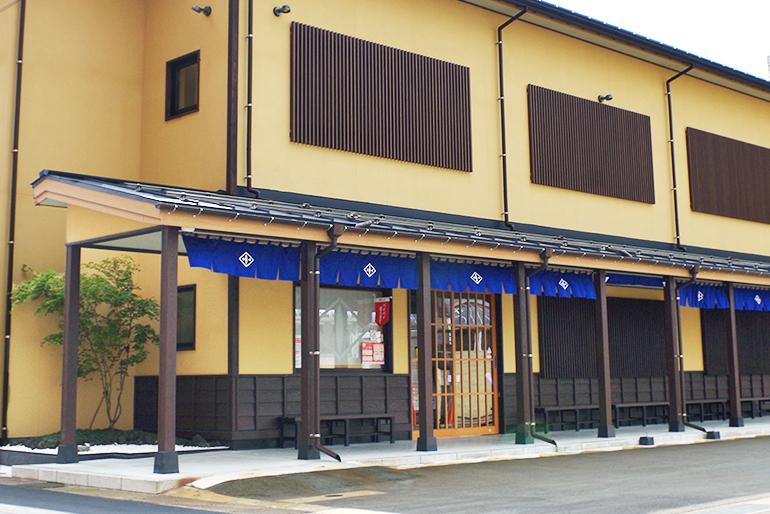 新潟名物を全国へ発信する「長岡小嶋屋」
