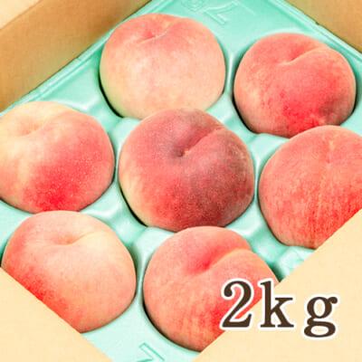 桃 2kg