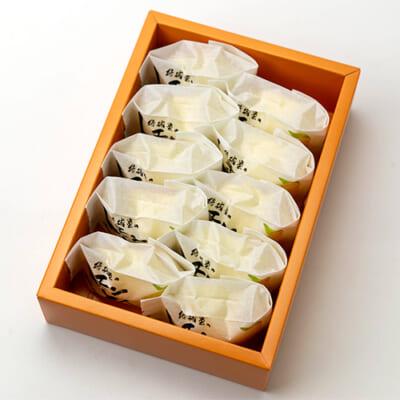 レモン美人 10個入り