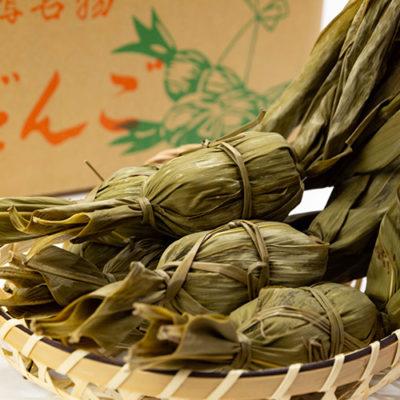 笹団子(5種から選べるあん)