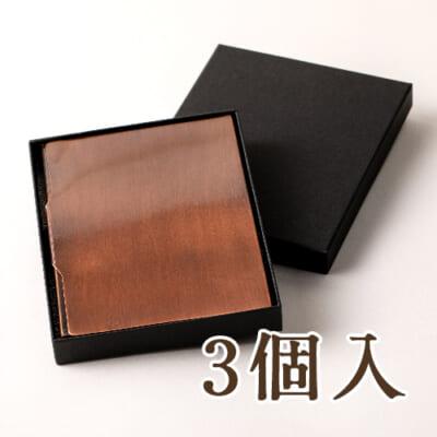 純銅製 携帯フリーケース 3個入り