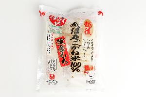 2.魚沼産こがねもち(角餅)