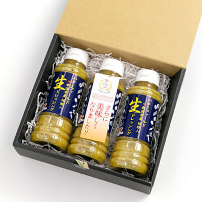 バターフィールドの生ドレッシング(新潟県産柿酢入り)