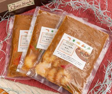ふるさと野菜と海老のヘルシーカレー